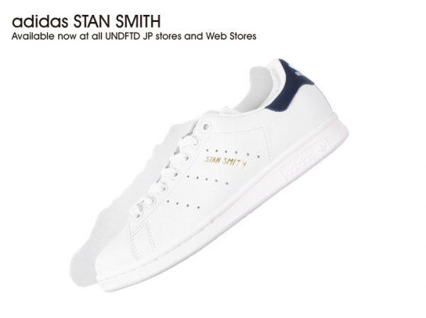 20171110-adidas_stansmith