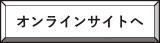 onlinesite_figure