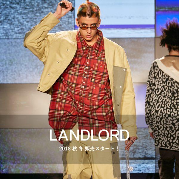 landlord_figure