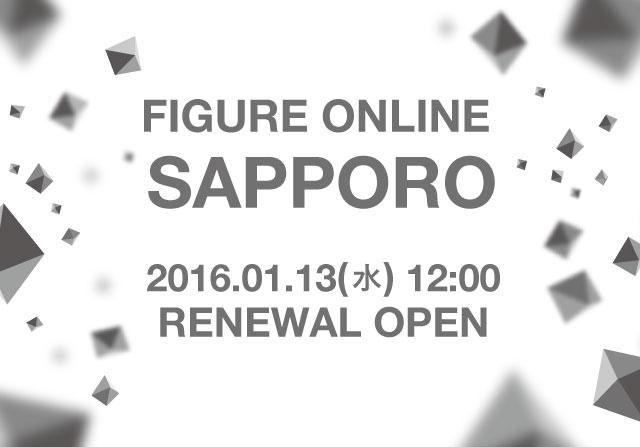 160106_BLOG_SAPPORO