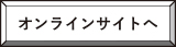 mens_online