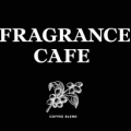 20170805_fragrance_cafe