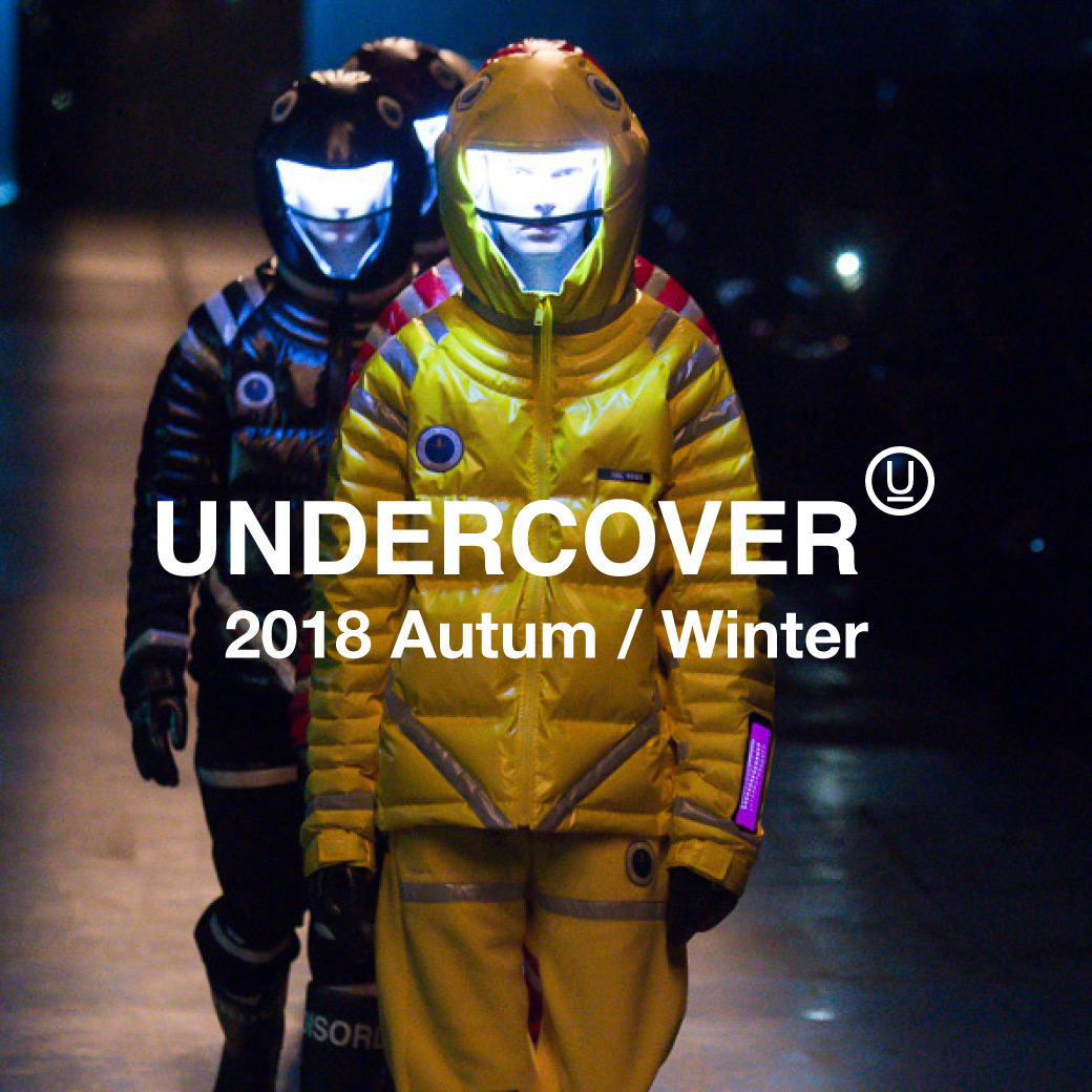 undercover_figure