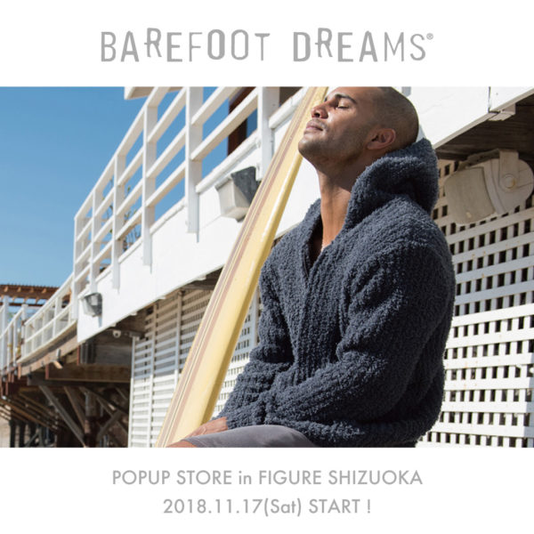 barefootdreams_figure