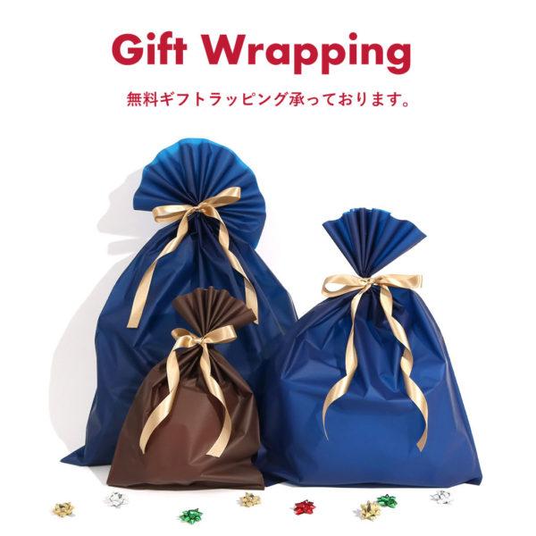 figure_gift