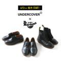undercover_demartens_figure