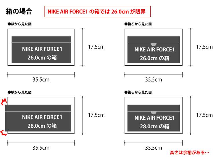 タワーボックス_スニーカー_図2